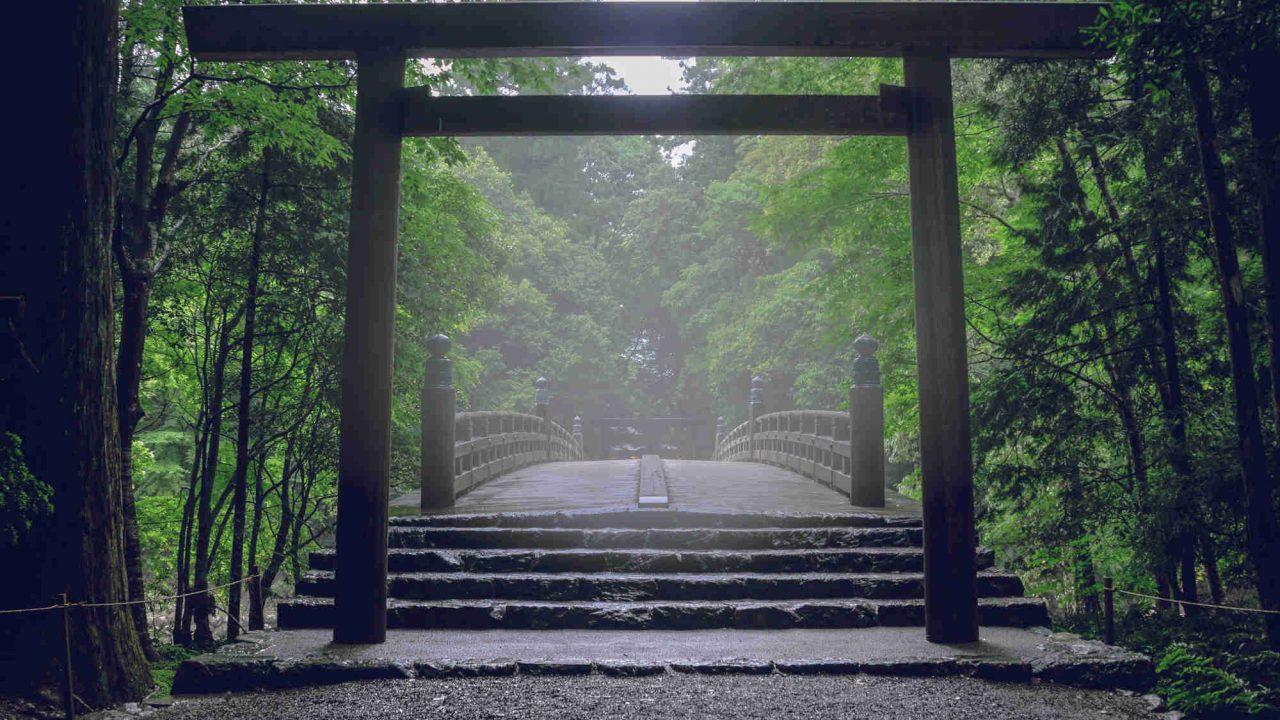 Energie du soleil à Ise Jingu Japon Oasis