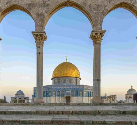 Israël dôme du Rocher à Jérusalem Oasis