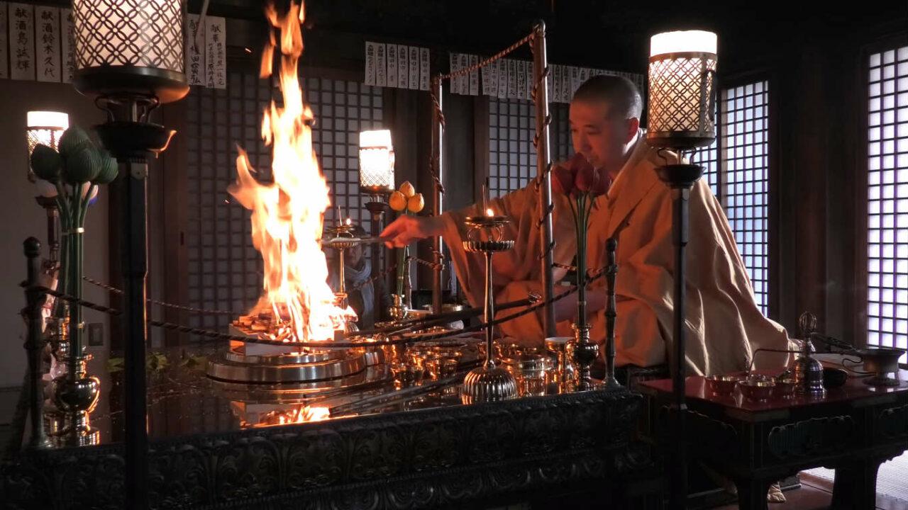 Purification par le feu, Japon Oasis